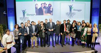 Награди за комуникация в областта на ОСП