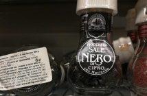 Черна кипърска сол