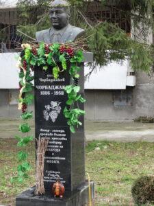 Паметник Чорбаджака