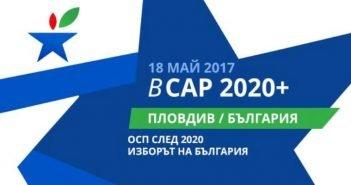 BCAP2020+