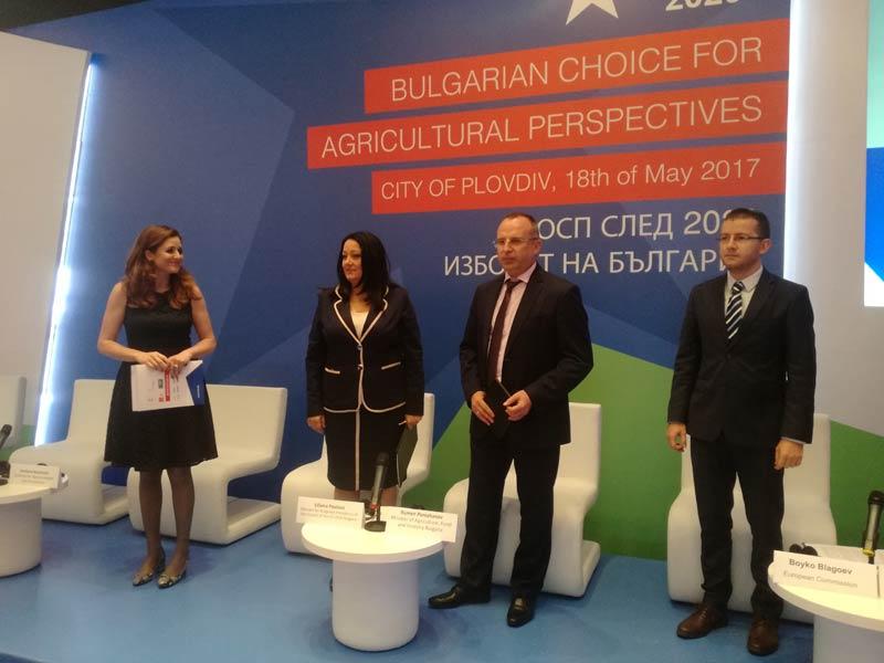 ОСП след 2020 - изборът на България