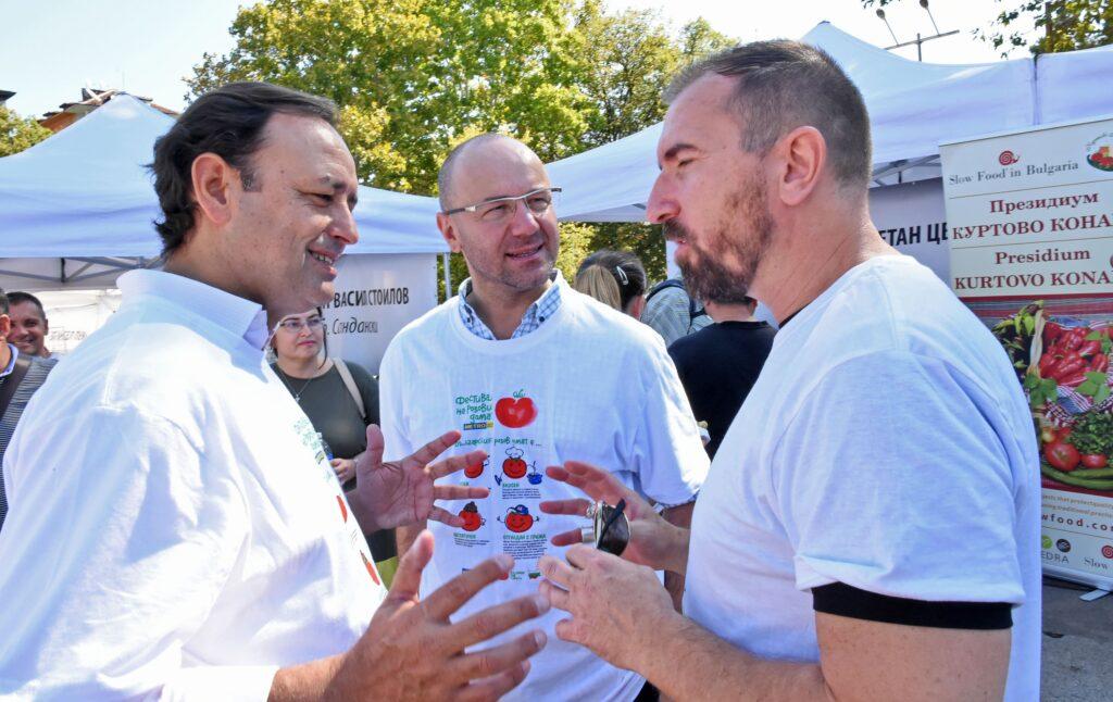 Фестивал на розовия домат