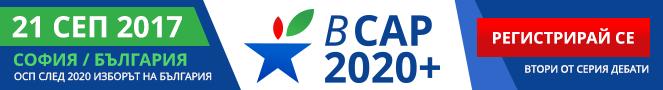 BCAP_08_2017
