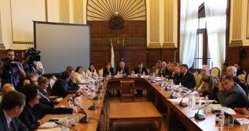 Комисии