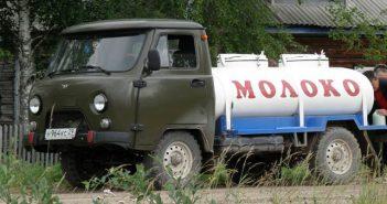 Мляко Русия