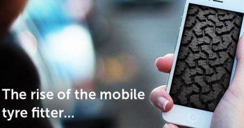 Мобилно приложение за гуми