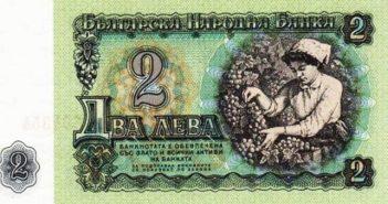 Dvulevka