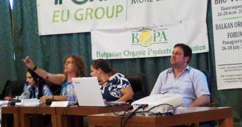 Българска асоциация Биопродукти