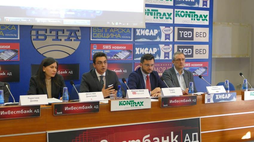 Момчил Неков Да защитим българското