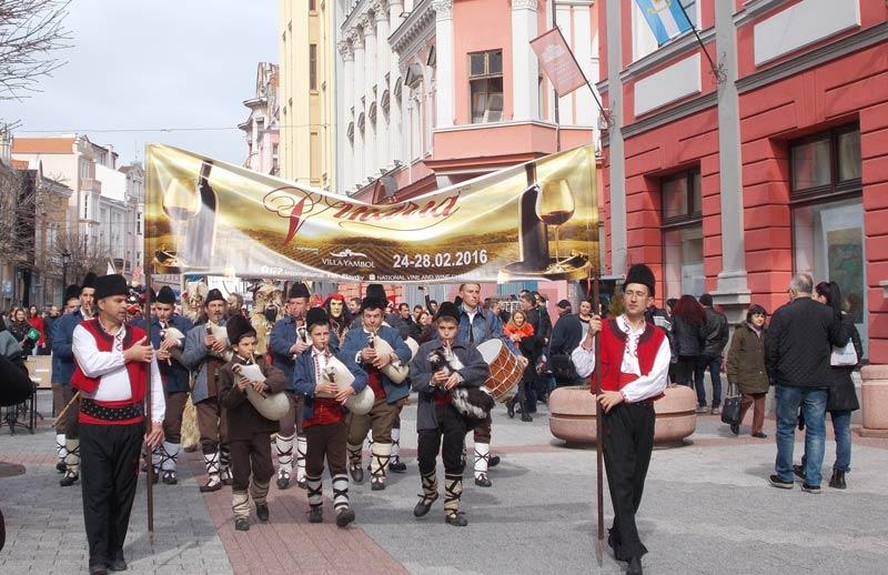 Дионисиево шествие Пловдив