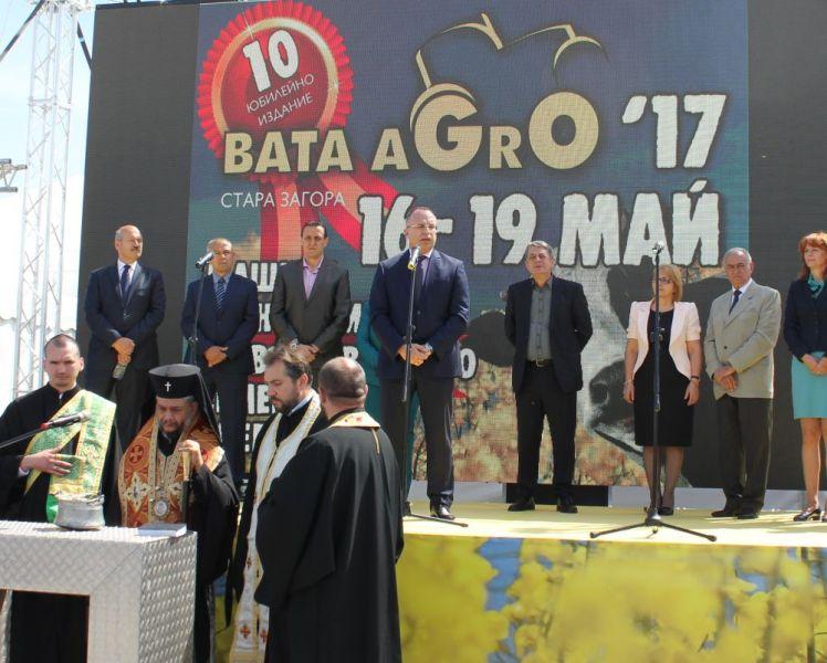 БАТА АГРО 2017