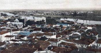 Първа мъжка гимназия Пловдив