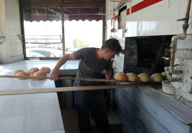 Одрин хляб