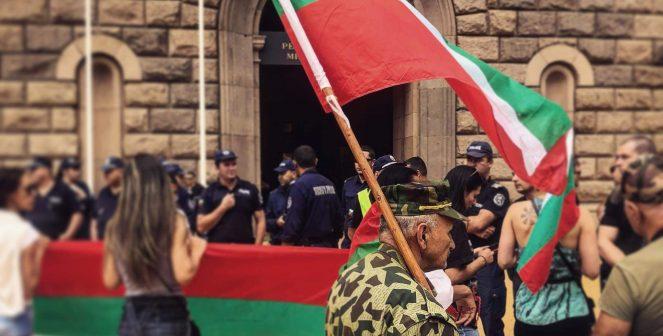 Будни българи искат край на евтаназията и честен  надзор над БАБХ