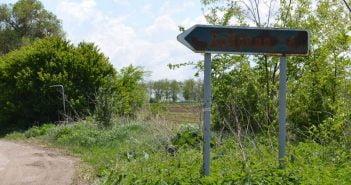 Село Добрево