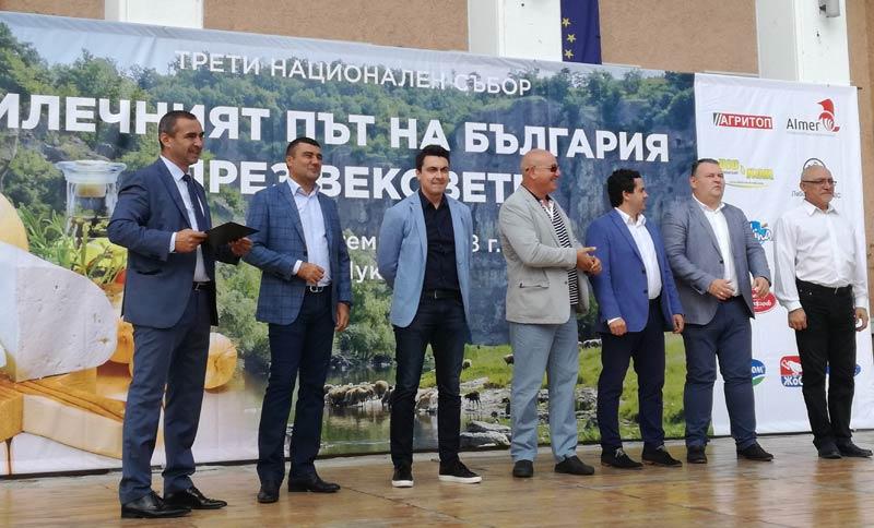 III Национален събор Млечният път на България през вековете