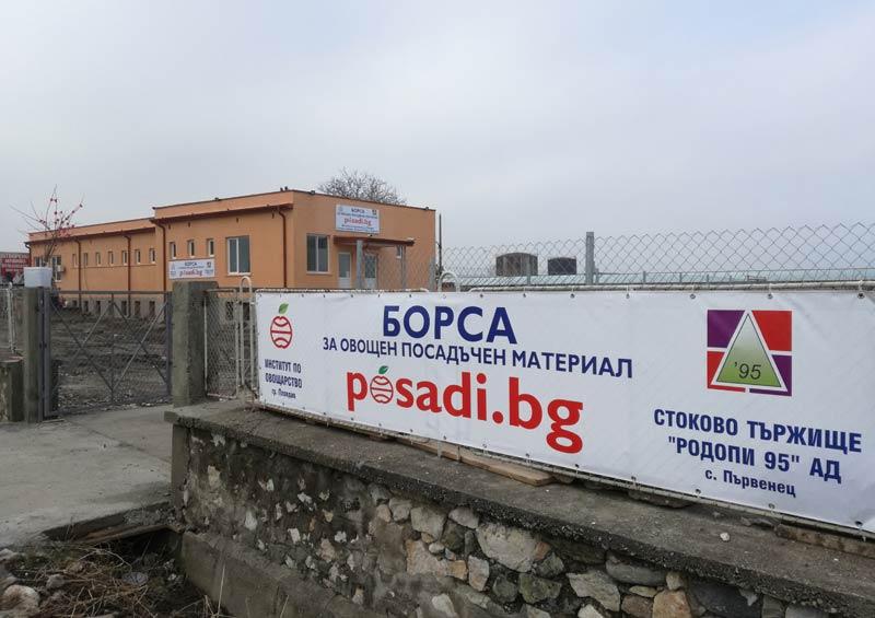 Борса-Posadi-bg