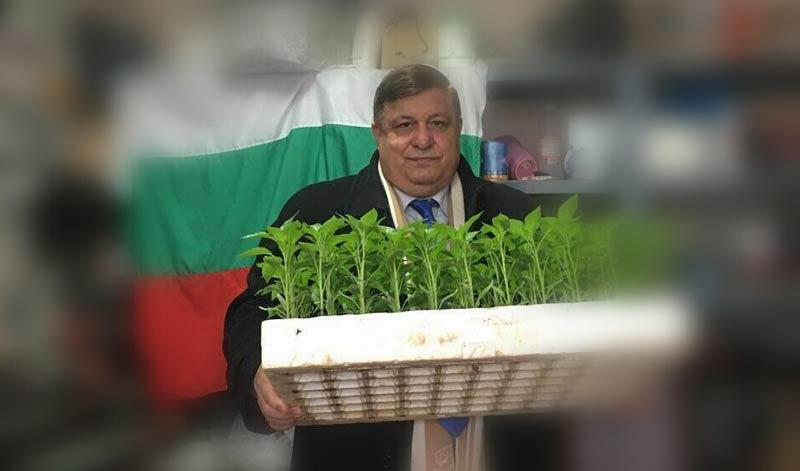 Георги Василев Български пипер