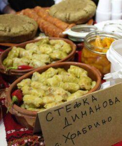 Slow Food Пловдив Фермерски пазар