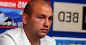 Деан Тодоров кози