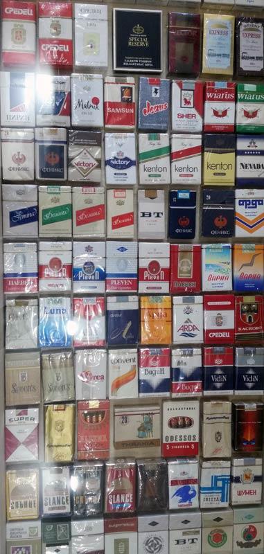 Български цигари