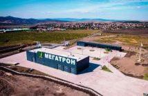 Мегатрон Българово