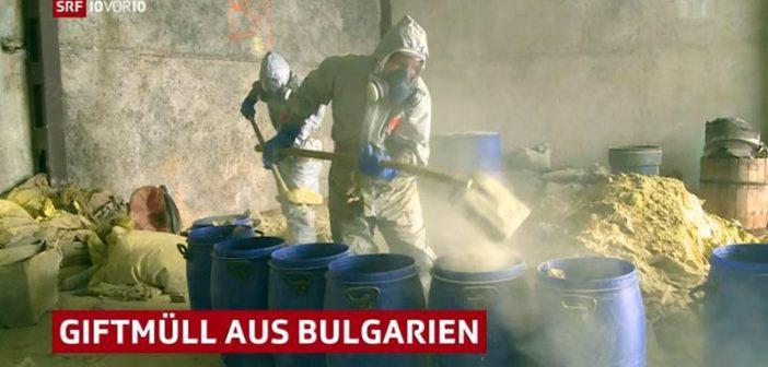 Пестициди Швейцария