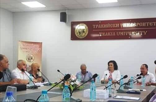 Среща Африканска чума Тракийски университет