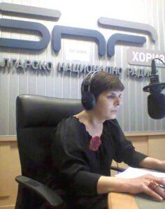 Веселина Миланова