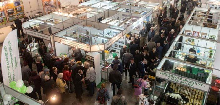 Изложба Агра 2020