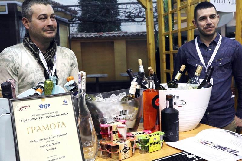 панаир фудтех Агра винария