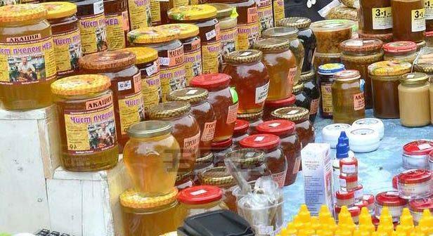 Пчеларство 2020