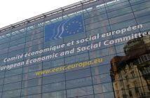Европейския икономически и социален комитет