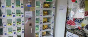 Вендинг автомат за боровинки