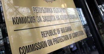 Комисия за защита на конкуренцията