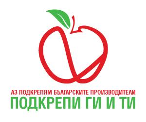 Български производители